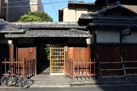 Hiiragiya1308211