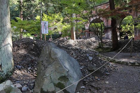 Nanzenji1310306