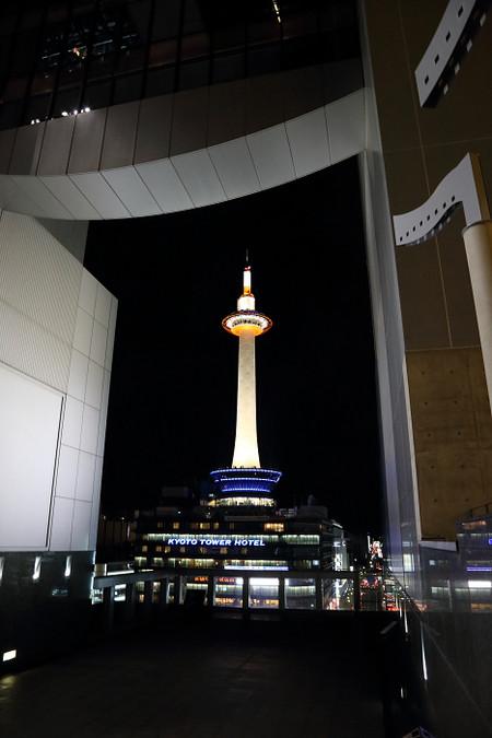 Kyotoeki1312217