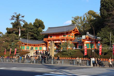Yasakajinjya1401131