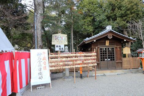 Yasakajinjya1401135