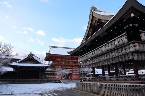 Yasakajinjya1401206
