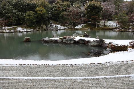 Tenryuji14020181