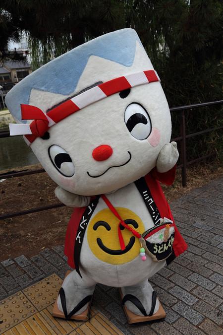 Kamogawa1406286