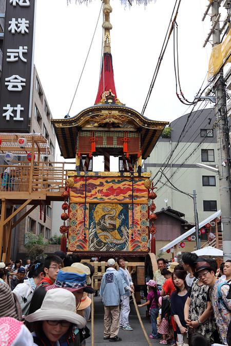 Kikusuuihoko1407151