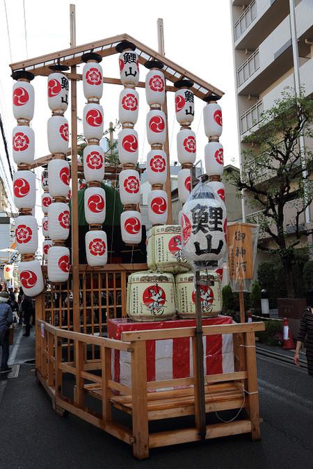 Koiyama1407231
