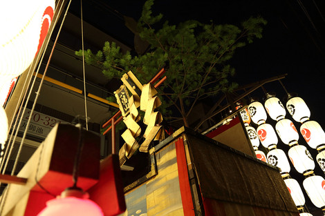 Hatimanyama1407272