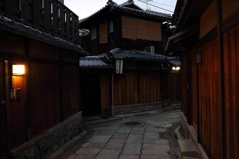 Isibekoji1408185