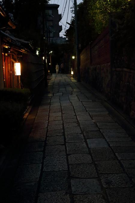 Isibekoji1408186