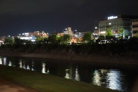 Kisimoto1408232