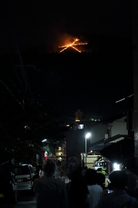 Daimonji1408172