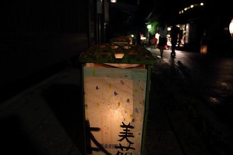 Atagokaidou1408252