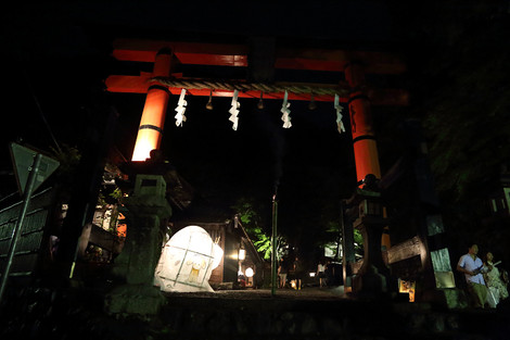 Atagokaidou1408256