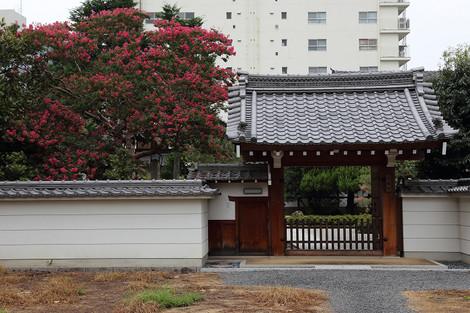 Daiouji1409132