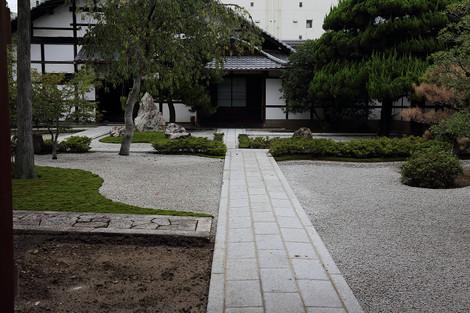 Daiouji1409136