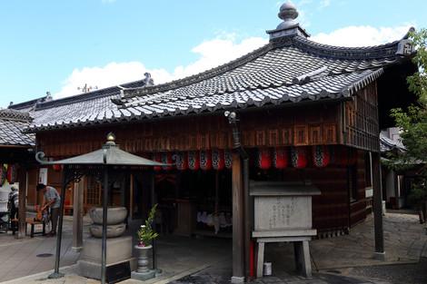 Kuginukijizou1409201