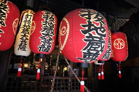 Kuginukijizou1409202