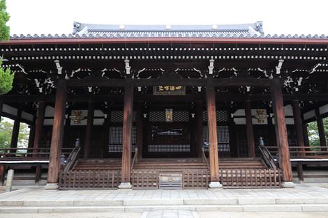 Myoukenji1409252