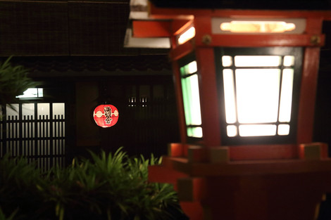 Gionsirakawa1410033