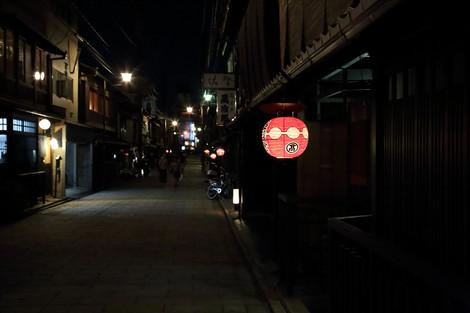 Gionsirakawa1410035