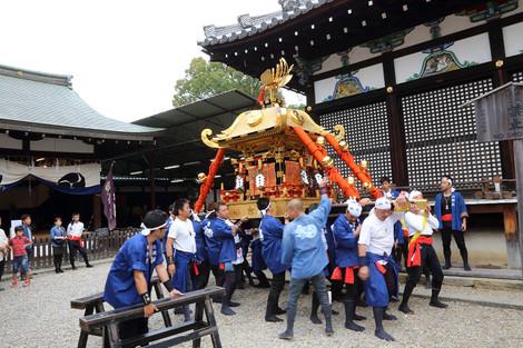 Gokounomiya1410125
