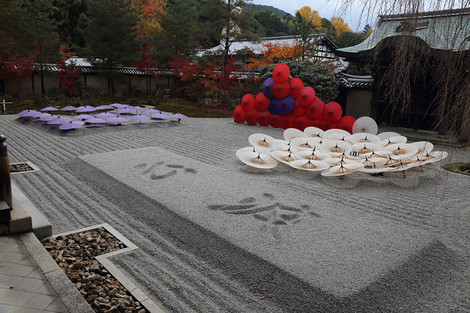 Koudaiji1412053