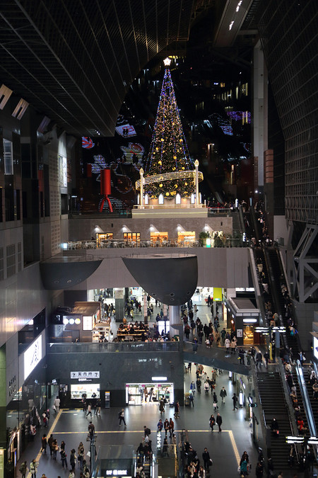 Kyotoeki1412246