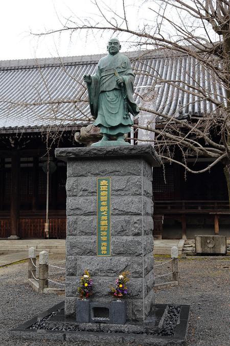 Tyoumyouji1501233
