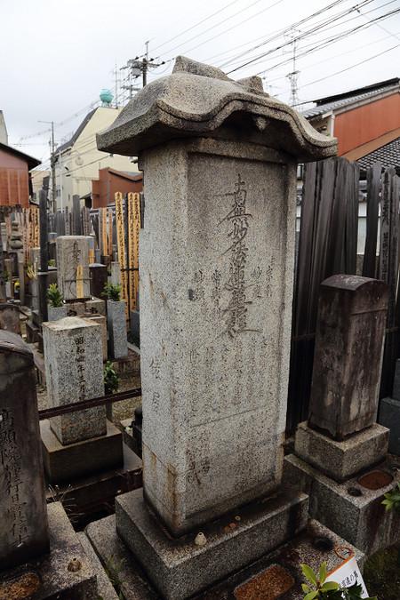 Tyoumyouji1501236