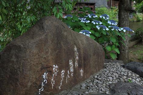 Gionsirakawa1506273