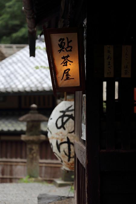 Hiranoya1508208