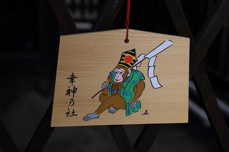 Sainokaminoyasiro1601055