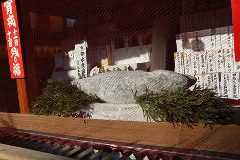 Ebisujinjya1601093