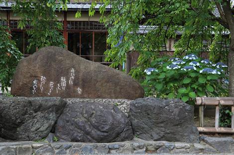 Gionsirakawa1605231