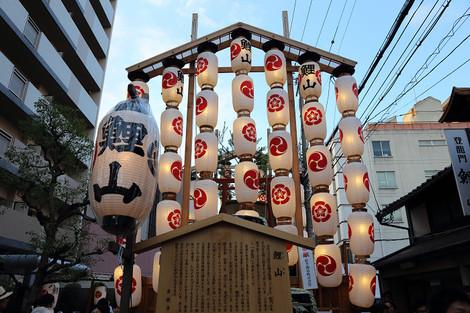Kuronisiyama1607251