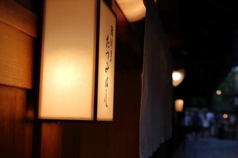 Gionsirakawa1608161