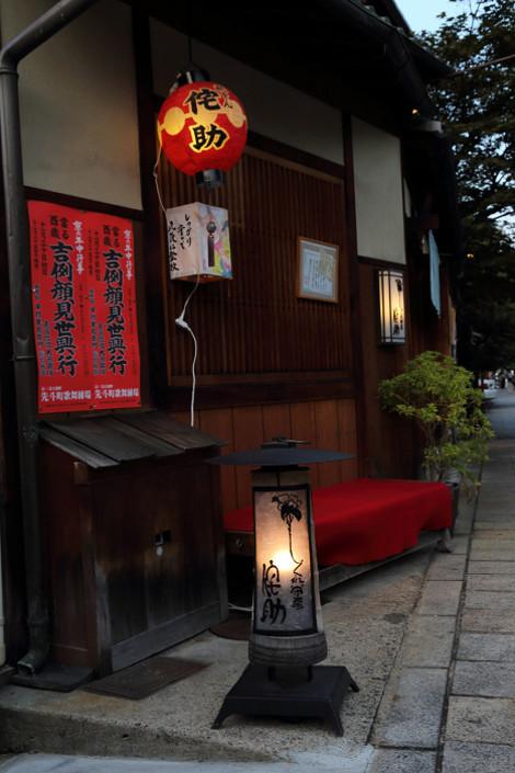 Gionsirakawa1608166