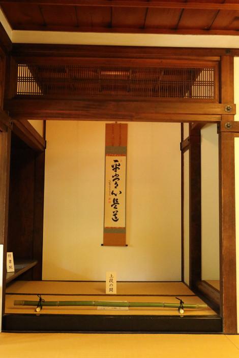 Arisukan109033