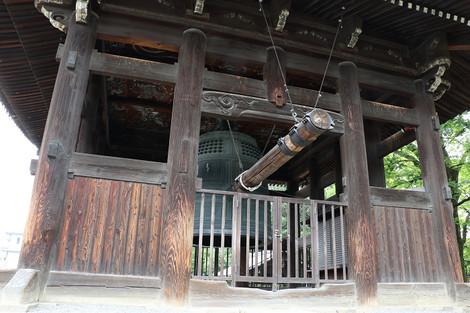 Houkouji1610052