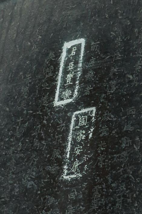 Houkouji1610053