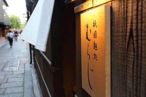 Higasiyama1610182