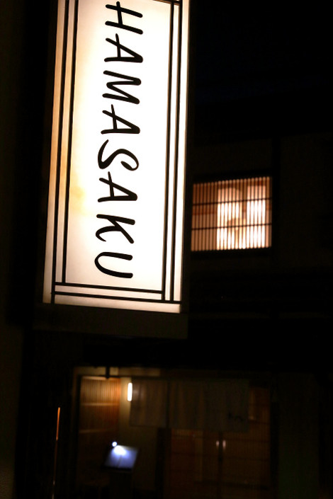 Higasiyama1610185