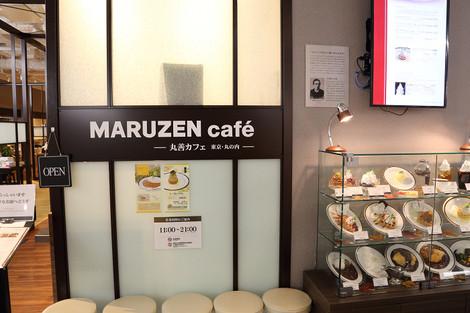 Maruzen1610155