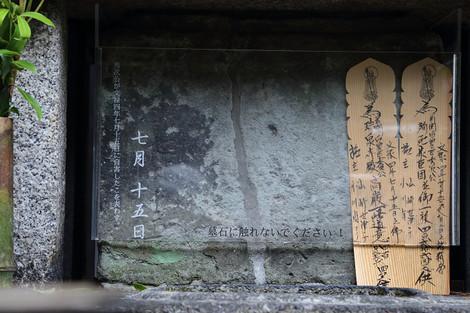 Zuisenji1610135