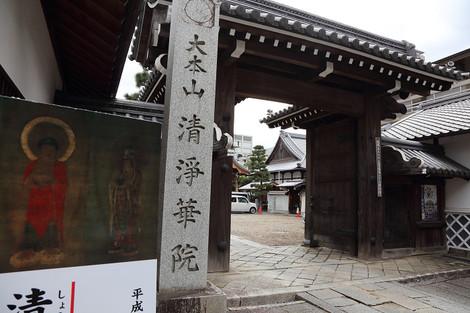 Seijyoukein1611021