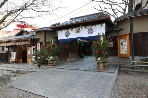 Yasakajinjya1701082