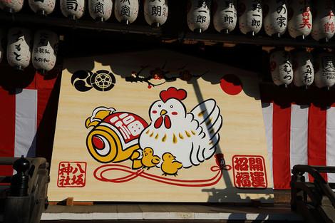 Yasakajinjya1701083
