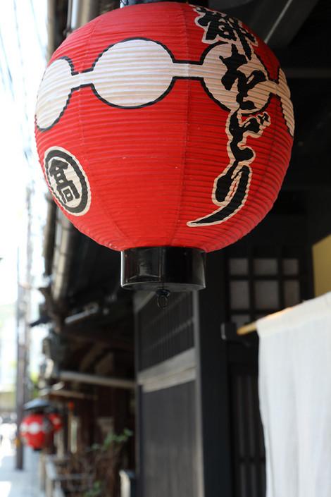 Gionsirakawa1705031