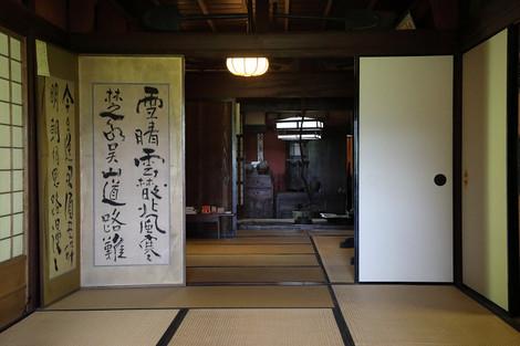 Nobotokean1706062