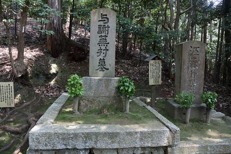 Konpukuji1706165